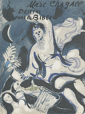 "Marc Chagall, ""Drawings for the bible"", Mourlot, Cramer 230-277, 42"