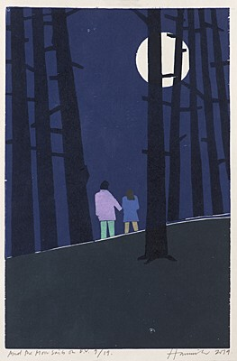 "Tom Hammick, ""And the Moons Sails on"""