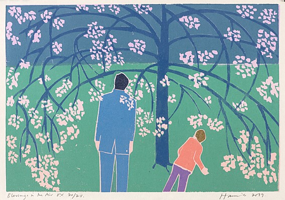 "Tom Hammick, ""Blessings in the Air"""