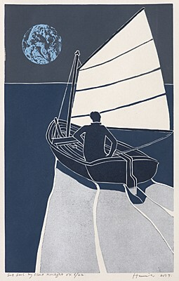 "Tom Hammick, ""Set Sail by Silent Moonlight"""